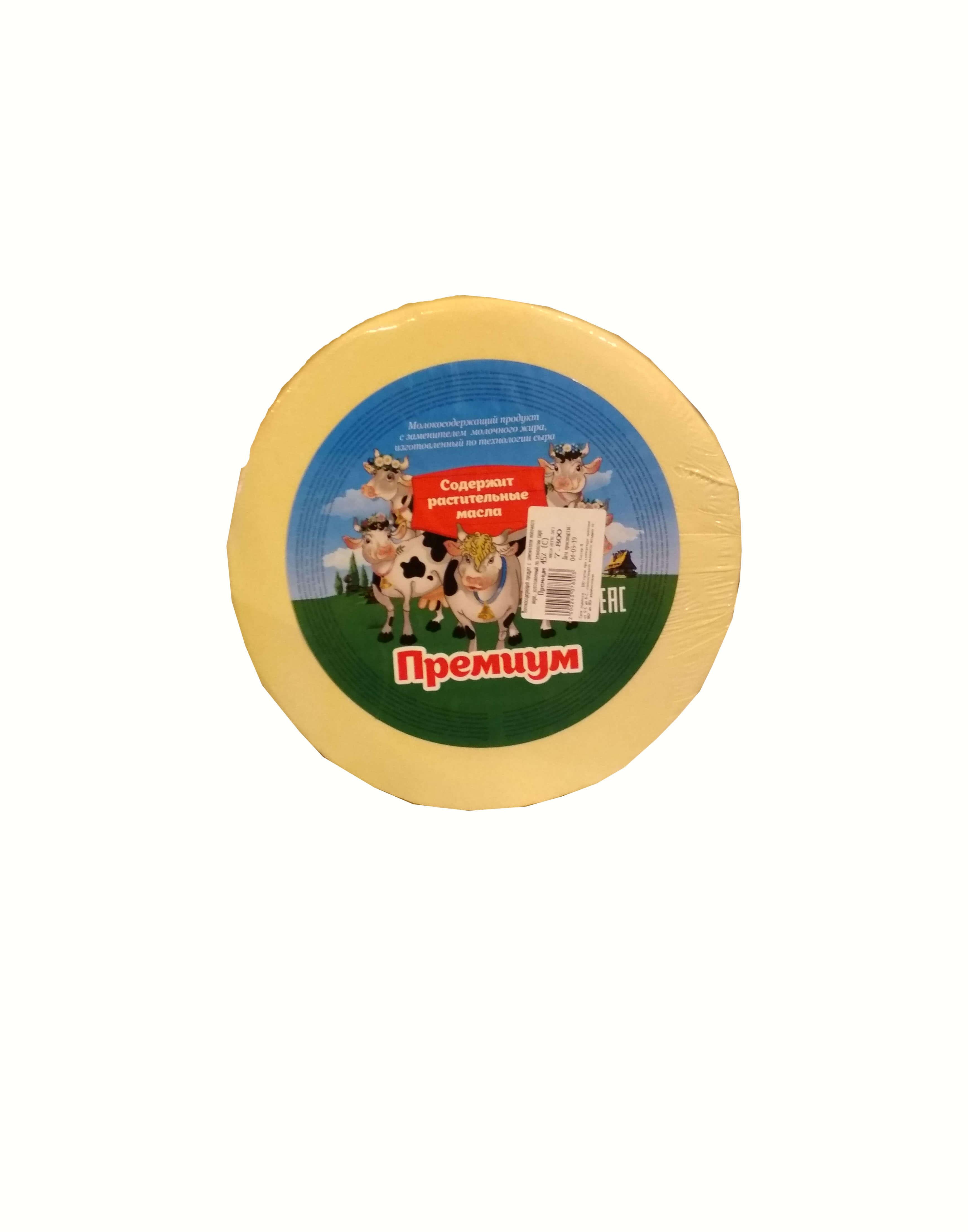 Премиум (Молочная станица) круг мол-сод.пр
