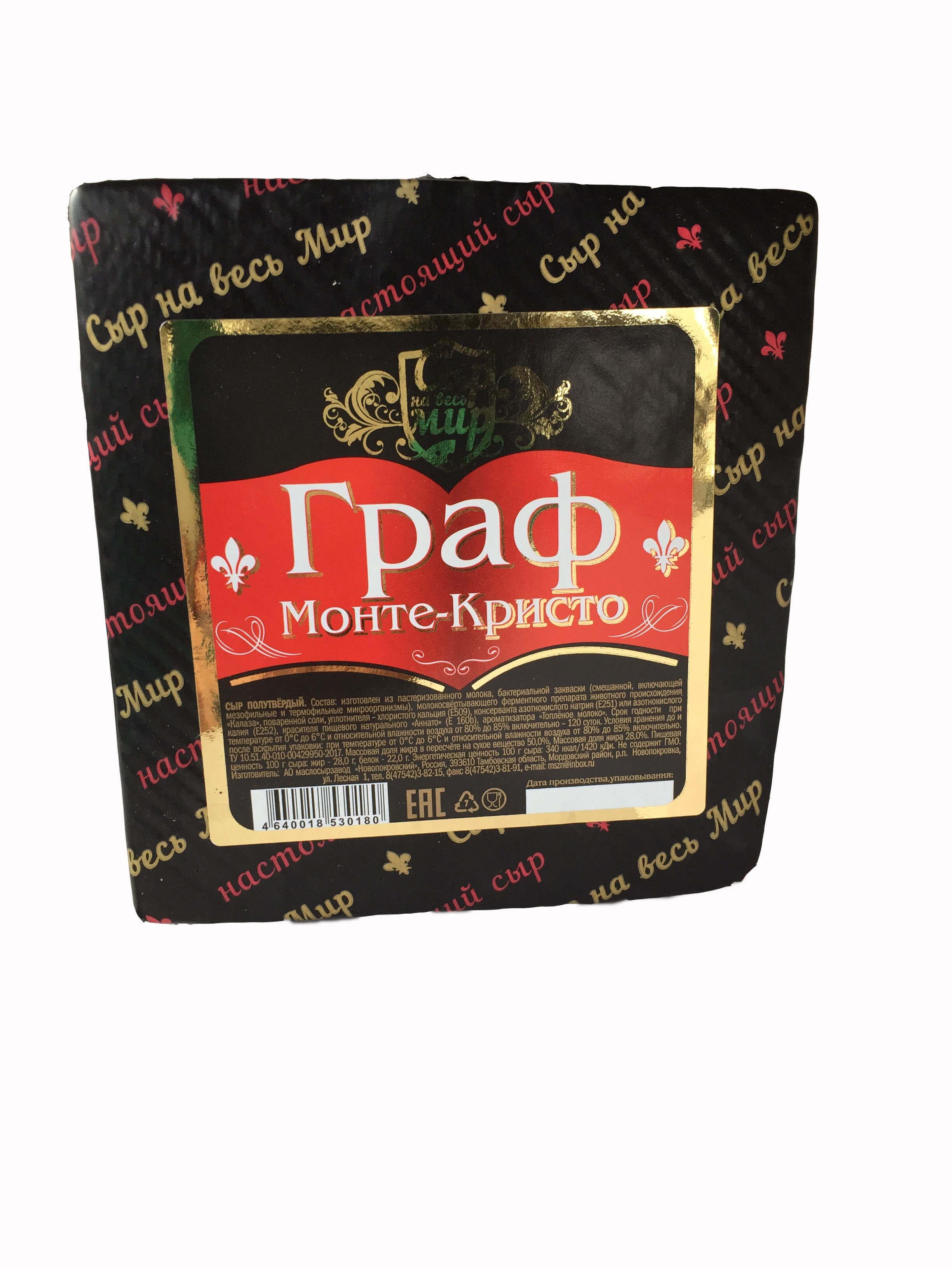 Граф Монте-Кристо (Сыр на весь мир) топ. мол кубик