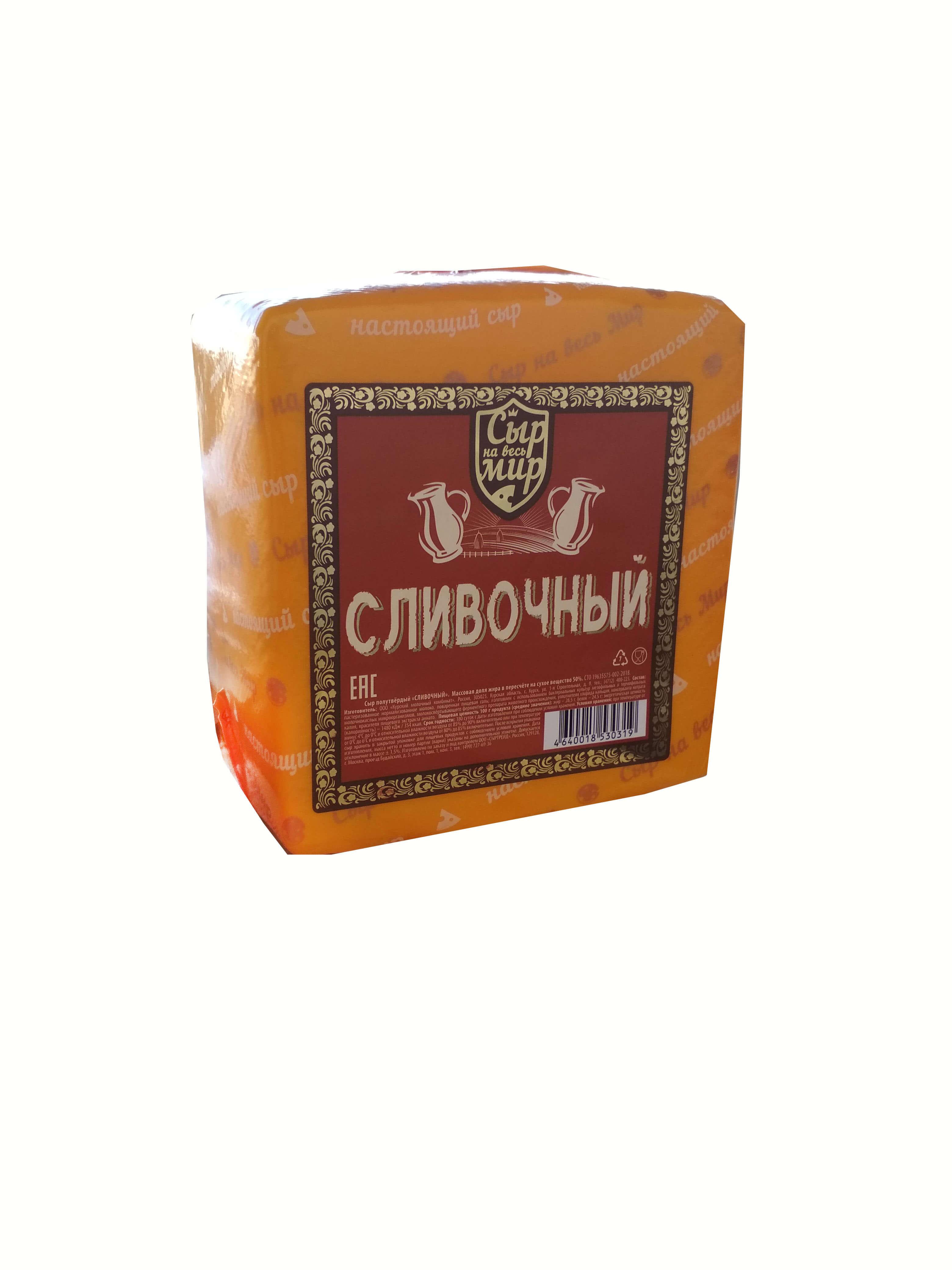 Сливочный (Сыр на весь мир) квадрат