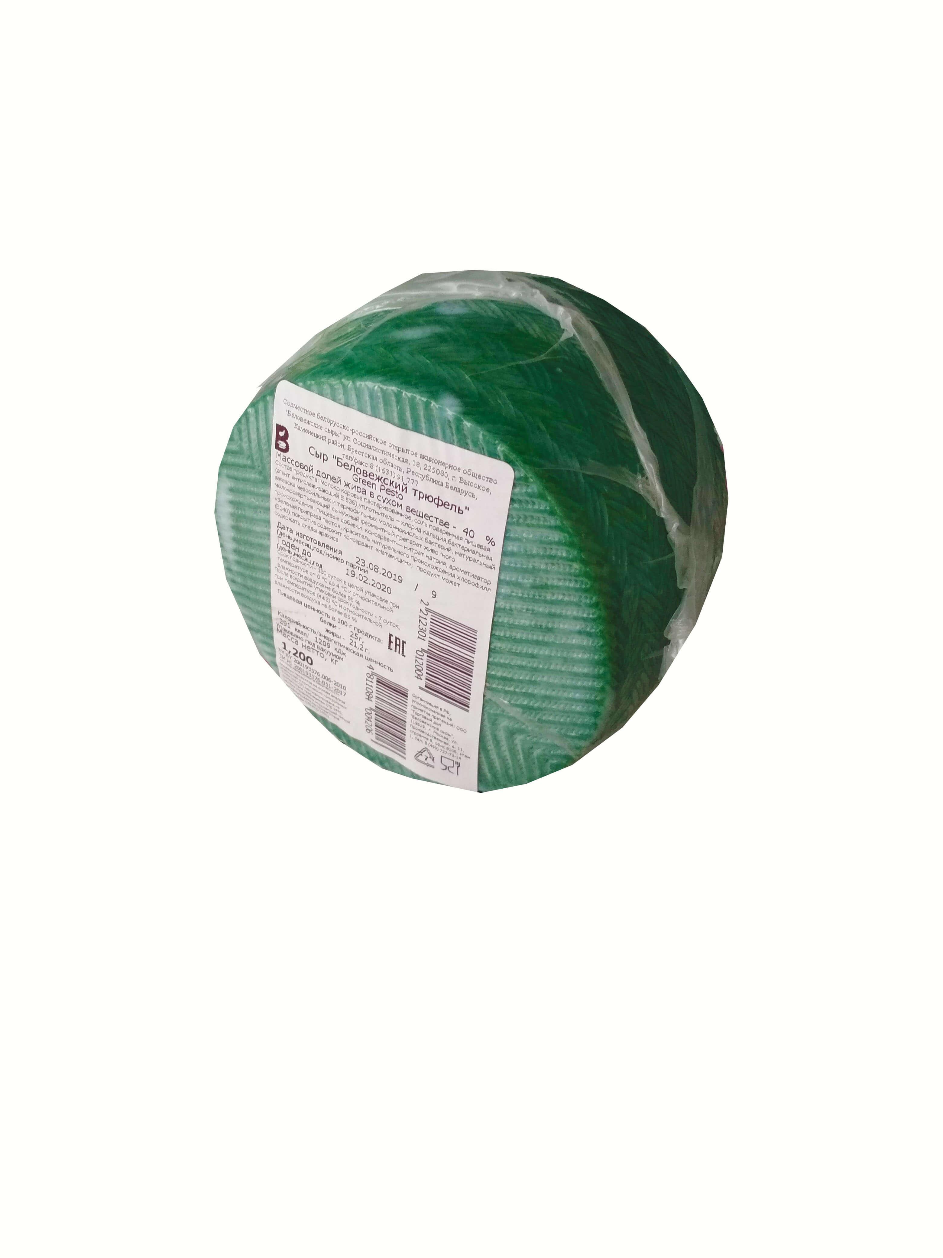 Беловежский трюфель Green Pesto