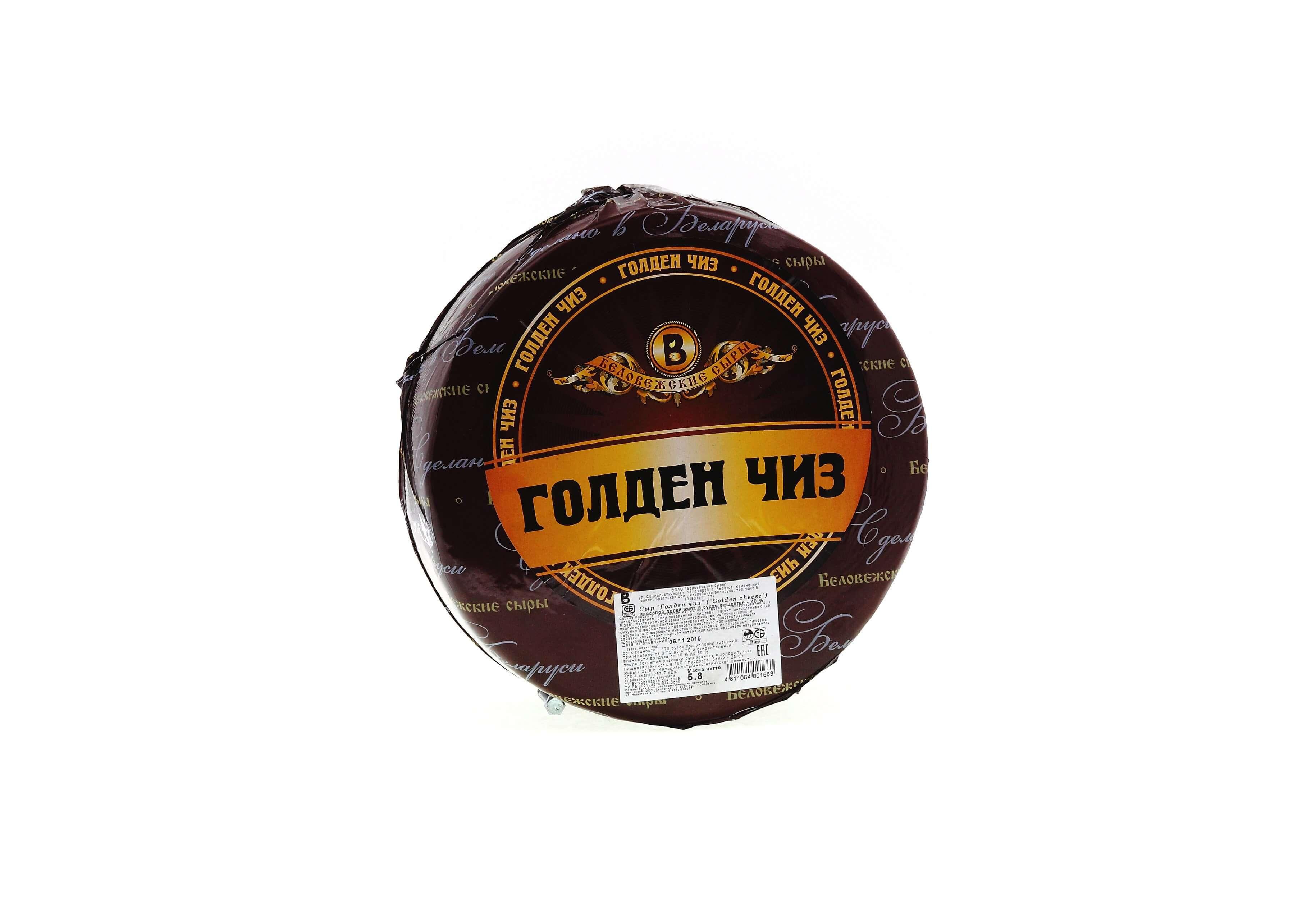 Голден чиз (Беловежские сыры) круг