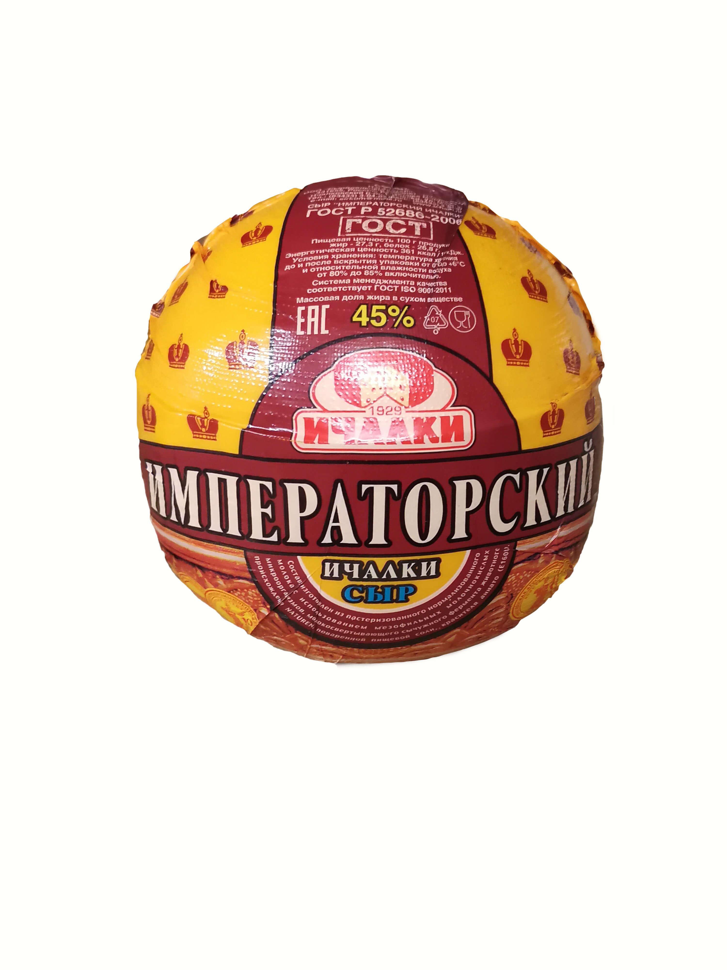 Императорский (Ичалки) шар 1,8кг*6 ГОСТ