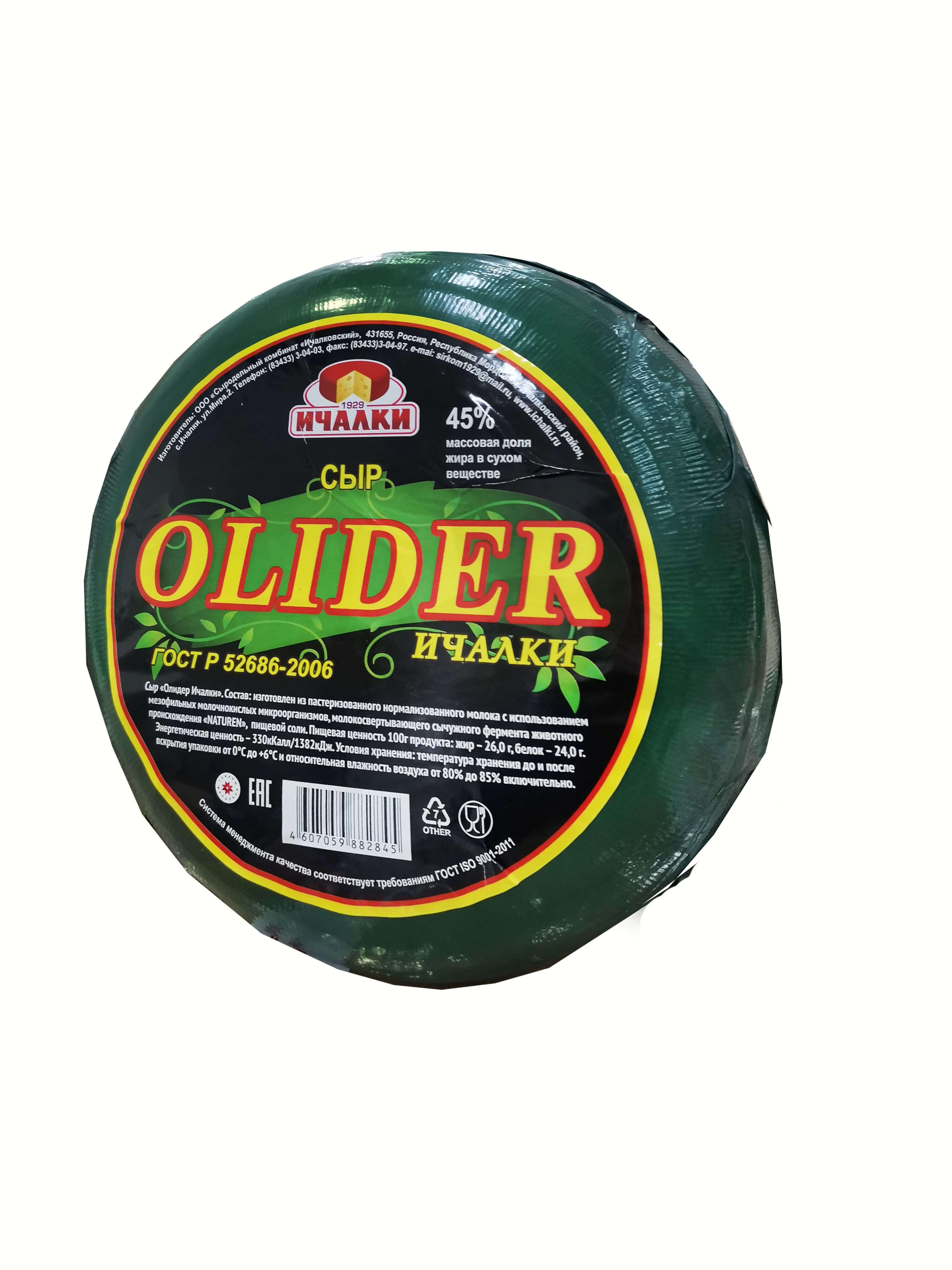 Олидер (Ичалки)