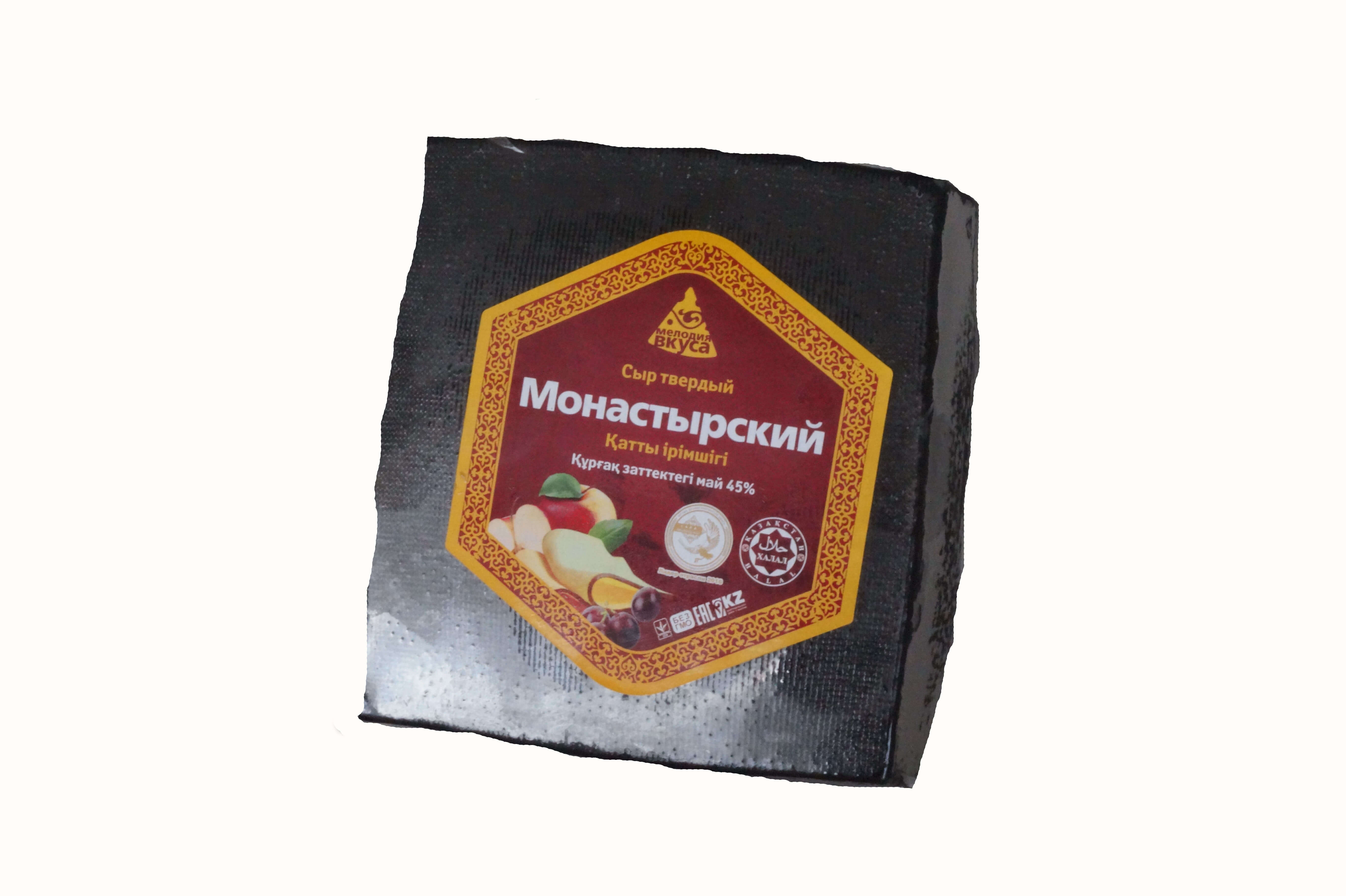 Монастырский (Казахстан) квадрат