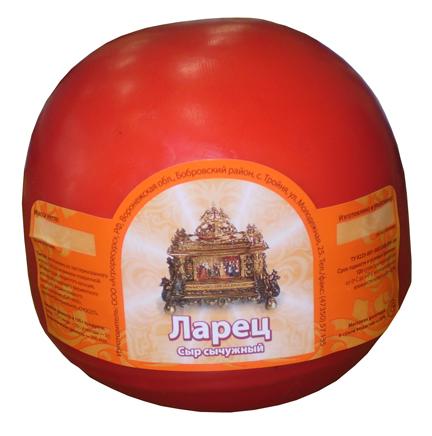 Ларец (Бобровский) шар