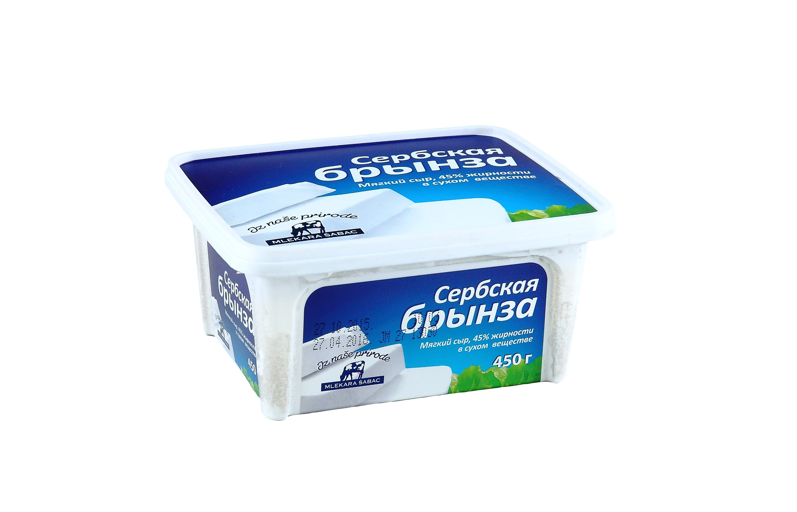 Сербская брынза мяг 0,450кг*6