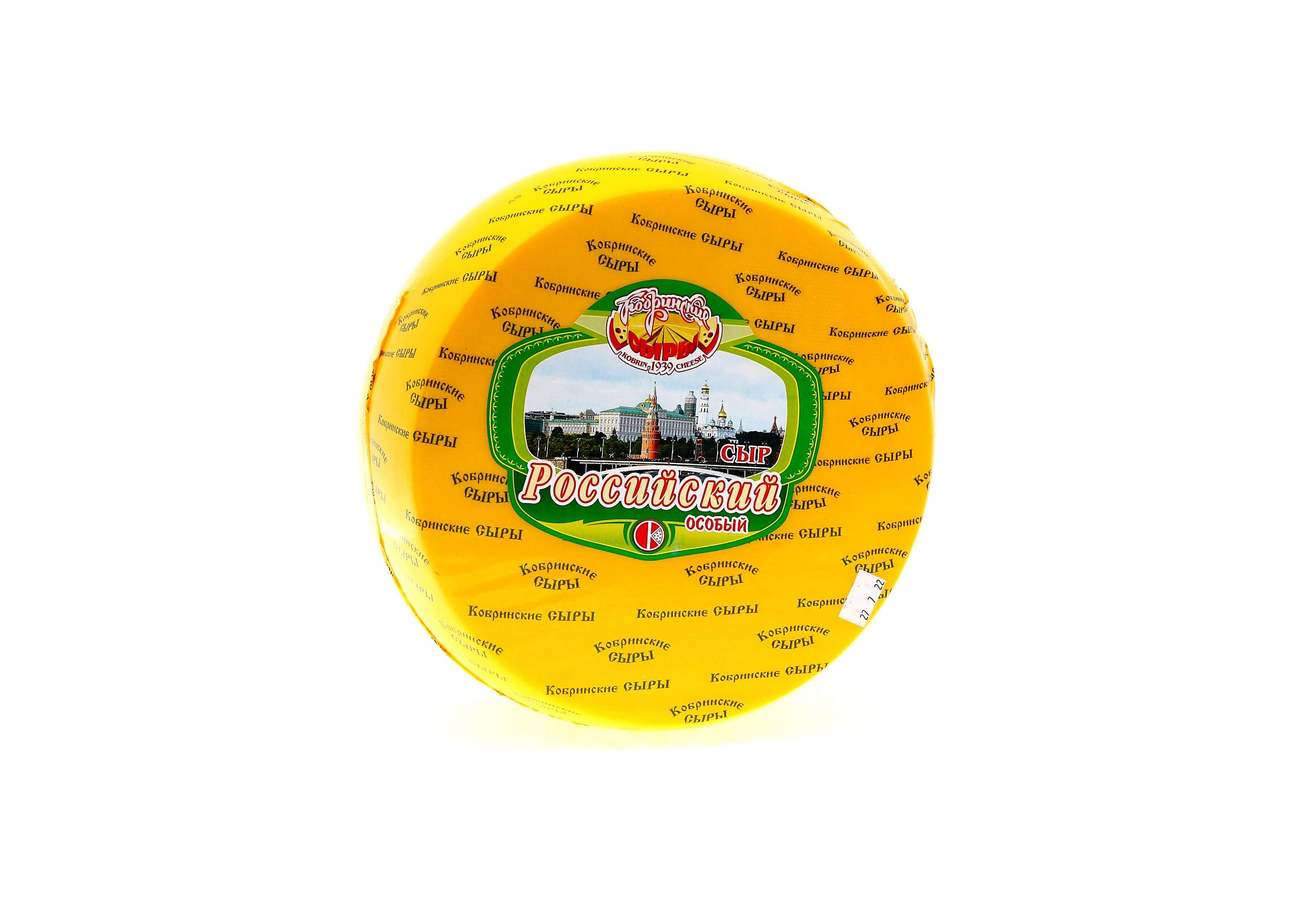 Российский (Кобрин)  круг