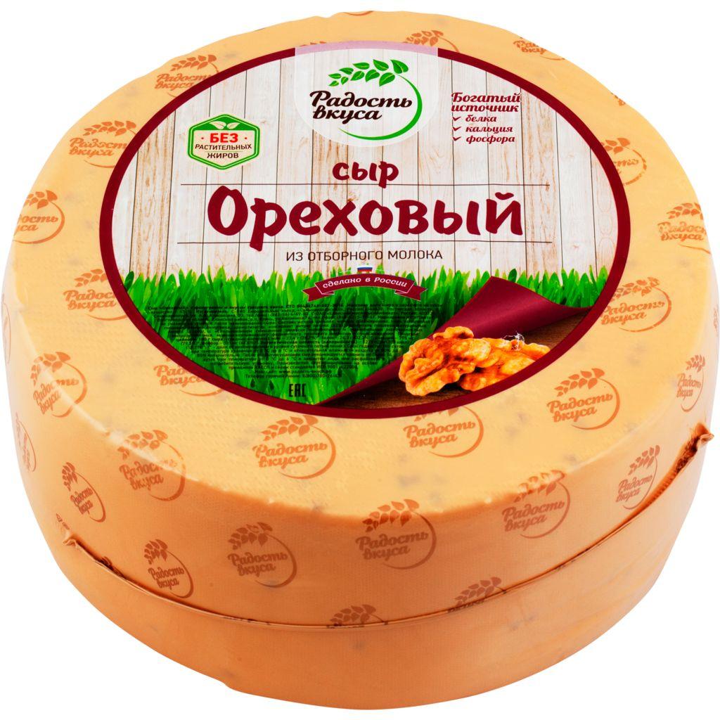 Ореховый с фенугреком и гр.ор (Радость вкуса) круг